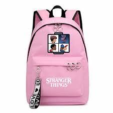 ergonomic schoolbag